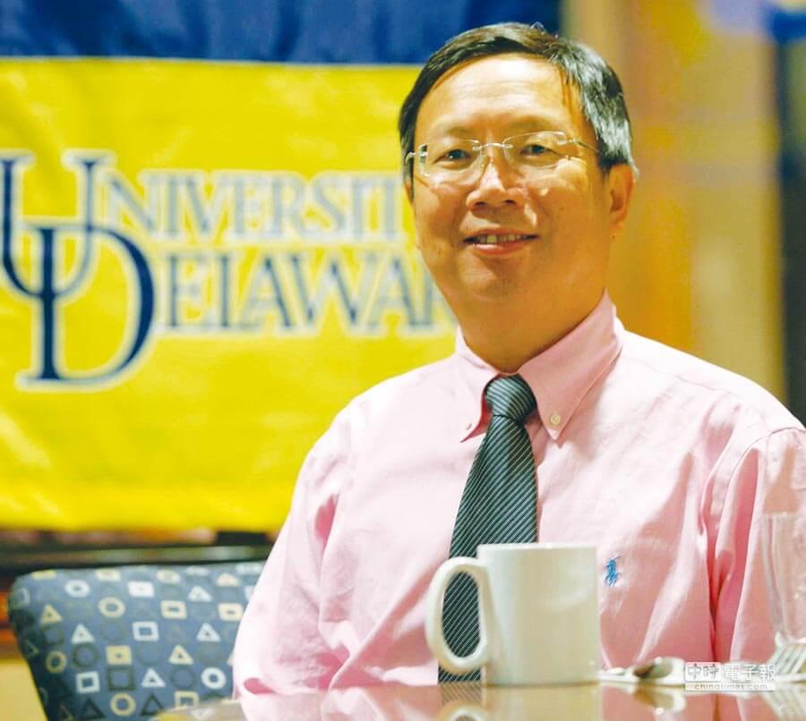 林耀東教授