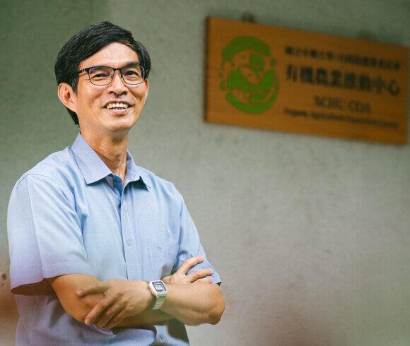 董時叡 教授
